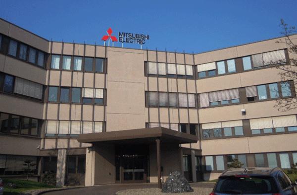 Mitsubishi_Firmensitz.png