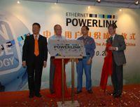 Powerlink